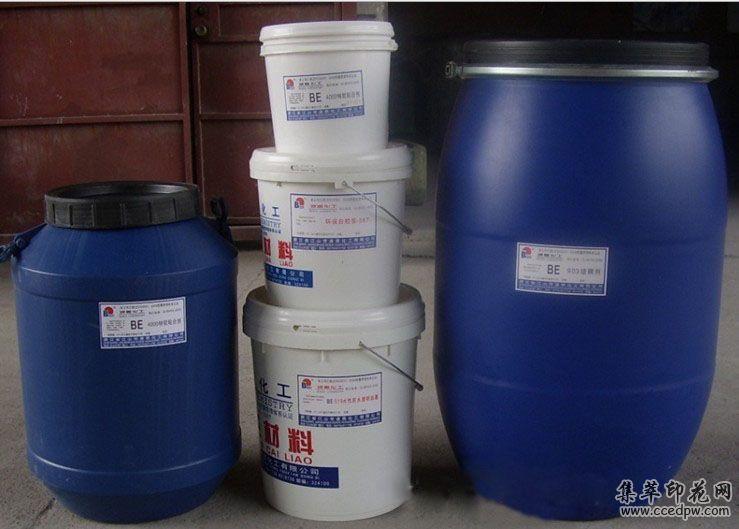 供应BOPP胶带纸胶带PVC胶带用2001压敏乳液