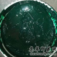 3443绿色油墨