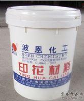 供应印花材料46%含固量打水浆胶浆用BE4000特软粘合剂
