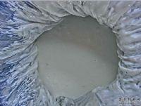 供应印花粘合剂含固量38%丙烯酸酯粘合剂BE4100低温粘合剂
