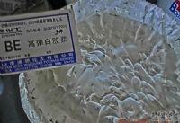 供应印花材料丝网针织布印花手感柔软不回粘BE高弹白胶浆3#