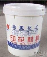 供应BE119自然干牛仔洗水透明浆