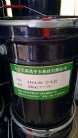 导电粉136A-06
