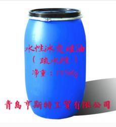 水性冰爽硅油(疏水性)